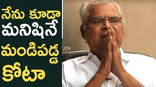 Kota Srinivas Rao Personal Interaction With Media About Rumors On His Health | LIVE | TFPC - TFPC