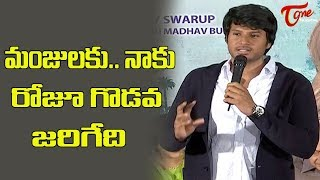 Sundeep Kishan Speech @ Manasuku Nachindi Movie Teaser Launch | Sundeep Kishan, Amyra Dastur - TELUGUONE