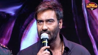 Ajay Devgn Is Unhappy With The Final Cut Of 'Baadshaho' | Bollywood News