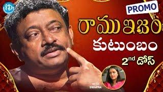 RGV About Family - కుటుంబం - Promo || Ramuism 2nd Dose || Telugu - IDREAMMOVIES