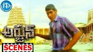 Arjun Movie Scenes - Prakash Raj's Men Attack Mahesh Babu in the Temple || Shriya Saran - IDREAMMOVIES