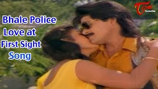 Bhale Police Movie Songs || Love at First Sight || Ali || Devi - TELUGUONE