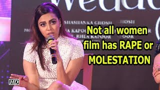 Not all women-centric film should be on social issues: Swara Bhaskar - IANSINDIA