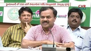 GHMC Special Arrangements For Ganesh idol Immersion | Hyderabad | CVR News - CVRNEWSOFFICIAL