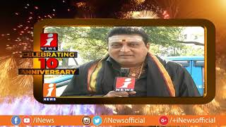 Tollywood Film Stars Wishes To iNews on Eve of 10th Anniversary and New Year 2019 | iNews - INEWS