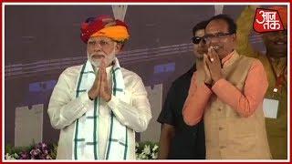 Rajgarh में Mohanpura Dam का PM Modi  ने किया उदघाटन | LIVE - AAJTAKTV