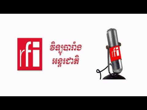 (Radio Khmer News) RFI Khmer Radio,Morning News on 14 March 2014