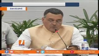 CM Chandrababu Naidu Holds Collectors Conference at Amaravathi   iNews - INEWS