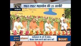 Yogi Adityanath, Rajnath and other top leaders perform Yoga on International Yoga Day - INDIATV