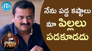 My Children Should Not Suffer As I Have - Bandla Ganesh || Frankly With TNR || Talking Movies - IDREAMMOVIES
