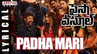Padha mari  Lyrical    Paisa Vasool Songs   Balakrishna, Shriya   Puri Jagannadh   Anup Rubens - ADITYAMUSIC