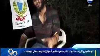 بالفيديو.. مصري في صفوف «داعش»: حاولت تفجير كمين للجيش الليبي كي أدخل الجنة