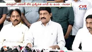 AP Minister Ganta Srinivasa Rao Slams Over YS Jagan Padayatra l CVR NEWS - CVRNEWSOFFICIAL