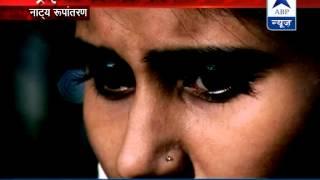 Sansani l Horrifying story of a girl l Driver's dirty game! - ABPNEWSTV