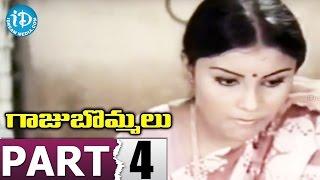 Gaaju Bommalu Full Movie Part 4 || Sarath Babu, Poornima, Sangeetha || Ramesh Naidu - IDREAMMOVIES