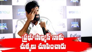 Rana Shares His Experience With Prabhu Solomon || Aranya Movie Teaser Launch | Suresh Babu - IGTELUGU