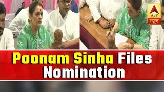 Lok Sabha Elections 2019: Poonam Sinha files nomination from Lucknow - ABPNEWSTV