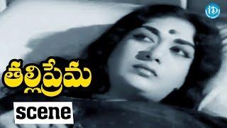 #Mahanati Savitri Thalli Prema Movie Climax Scene || NTR, Savitri - IDREAMMOVIES