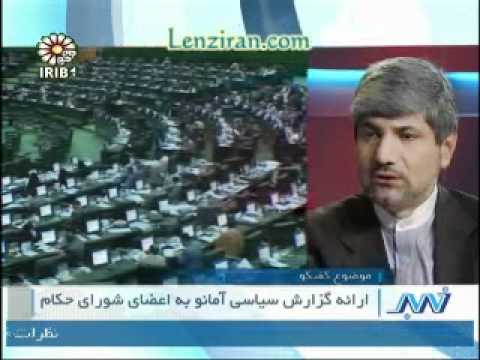 Mehmanparast talk about withdrawal from NPT and military action against Iran
