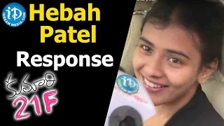 Actress Hebah Patel Response On Kumari 21F Movie - Raj Tarun    Sukumar    DSP - IDREAMMOVIES