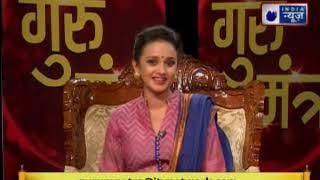 कौन सी पूजा आपके जीवन में सुख लाएगी जानिए Guru Mantra में GD Vashisht के साथ - ITVNEWSINDIA