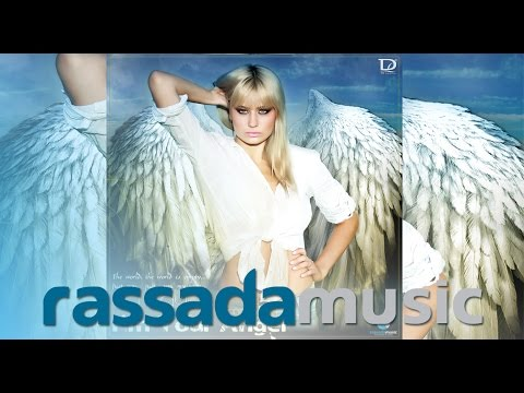 Dj Layla - I'm Your Angel (feat Sianna)