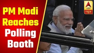 PM Modi reaches polling booth to cast his vote - ABPNEWSTV