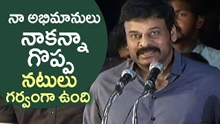 Mega Star Chiranjeevi Heartful Speech @ Allu Ramalingaiah National Award 2017 | TFPC - TFPC
