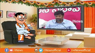 Dada Satirical Punches On TRS MP Balka Suman | Comments On Revanth Reddy | Pin Counter | iNews - INEWS