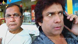 Sab Ka Dil Khush Huva Movie Scenes | Altaf Hyder Acts as Smuggler | Sri Balaji Video - SRIBALAJIMOVIES