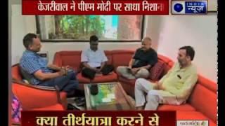 दिल्ली के सीएम केजरीवाल ने अफसरों की हड़ताल पर पीएम मोदी पर साधा निशाना - ITVNEWSINDIA