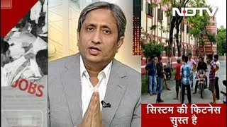 Prime Time: बिहार यूनिवर्सिटी में परीक्षा कब होगी? - NDTVINDIA
