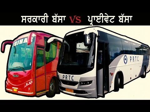 <p>Spokesman TV talked to public at large to know their views about travelling in private buses or government owned fleets. Some of the answers will leave you astonished.</p>