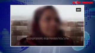 video : दहेज नहीं मिला तो ससुराल ने बहु को लगाई आग