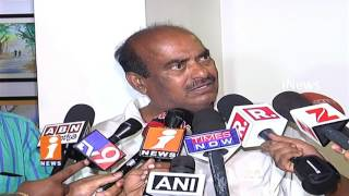 JC Diwakar Reddy About Visakhapatnam Airport Indecent | iNews - INEWS