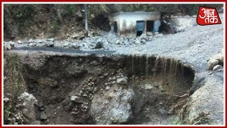 Heaviest Rainfall In 117 Years Lashes Shimla; 16 People Reportedly Dead - AAJTAKTV