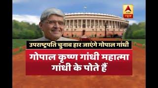 Gopal Krishna Gandhi files nomination in presence of Sonia Gandhi, Rahul Gandhi and others - ABPNEWSTV
