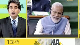 DNA analysis on Mulayam's statement on Modi - ZEENEWS