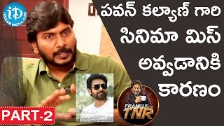 Director Sampath Nandi Exclusive Interview Part #2 | Frankly With TNR | Talking Movies With iDream - IDREAMMOVIES