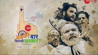 Early trends show close fight between BJP and Congress in Madhya Pradesh - ZEENEWS