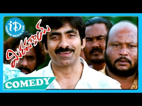 Ravi Teja, Kota Srinivasa Rao Best Action Scene - Mirapakay Movie