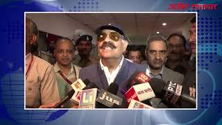video : चंडीगढ़ : पंजाब के गवर्नर ने बीबीएमबी में सोलर पावर यूनिट का किया उद्घाटन