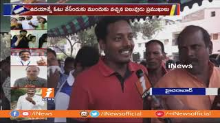 Telganana Polls 2018 | Voters Disappoints Over Arrangements at  Addagutta Polling Booth | iNews - INEWS