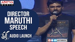 Director Maruthi Speech @ Tej I Love You Audio Launch | Sai Dharam Tej, Anupama Parameswaran - ADITYAMUSIC