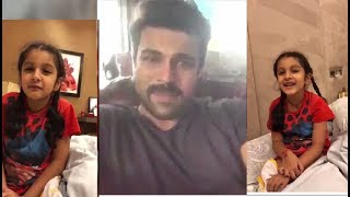 Ram Charan Live Birthday Wishes To Mahesh Babu's Daughter Sitara And Wife Upasana - RAJSHRITELUGU