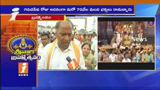 Tirumala JEO Srinivasa Raju Face To Face On Arrangements For Devotees In Brahmotsavam| iNews - INEWS