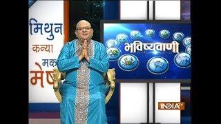 Bhavishyavani   July 19, 2018 ( Full ) - INDIATV