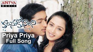 Priya Priya Full Song II Kalusukovalani Movie II Uday Kiran - ADITYAMUSIC