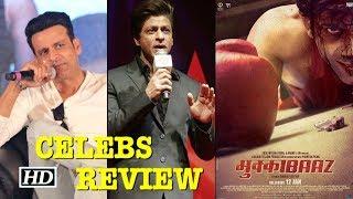 CELEBS REVIEW   Mukkabaaz   Vineet Singh   Anurag Kashyap - BOLLYWOODCOUNTRY