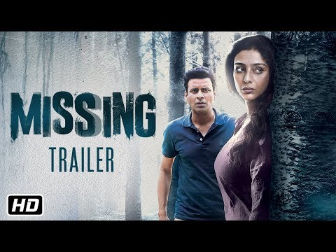 Missing Hindi Movie Trailer , Tabu , Manoj Bajpayee ,Annu Kapoor,  Mukul Abhyankar